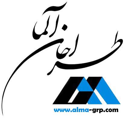 طراحان آلما